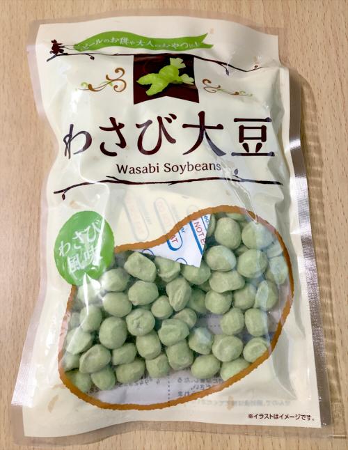 わさび大豆