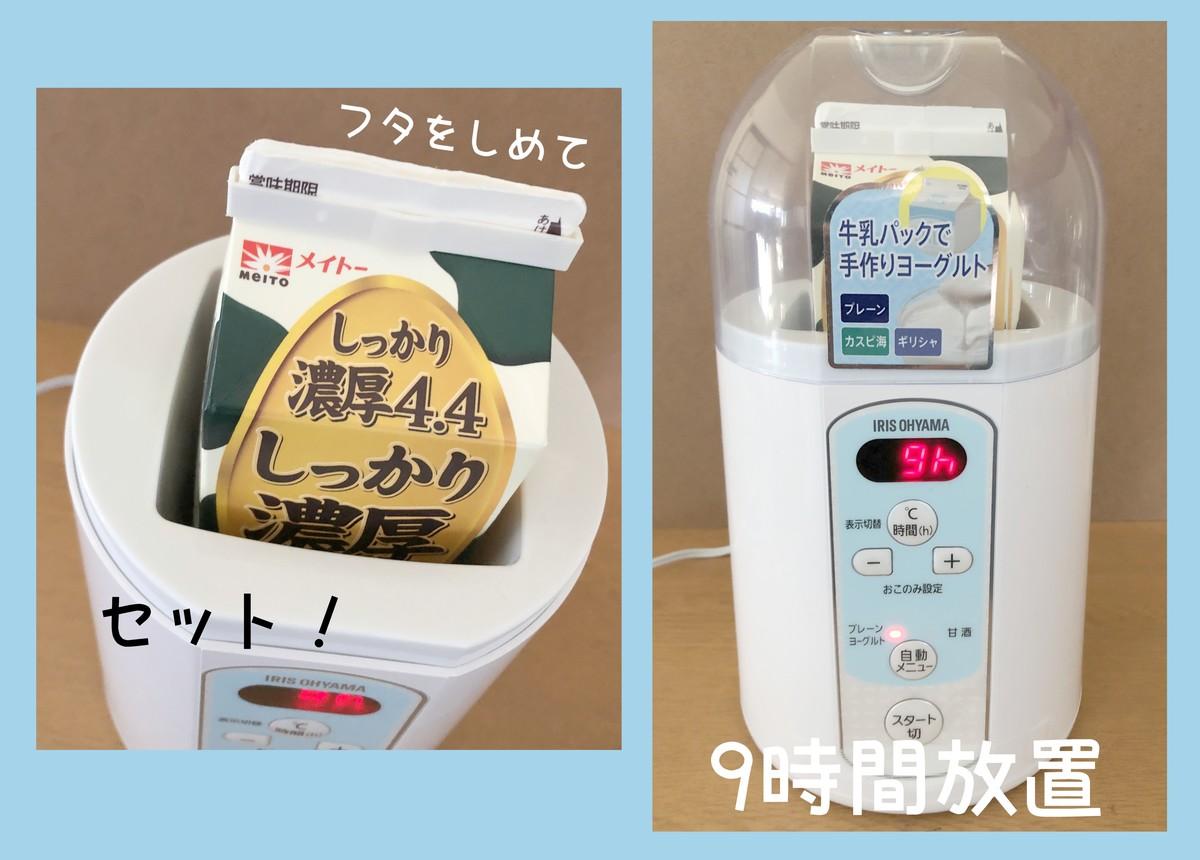 特濃牛乳実験2
