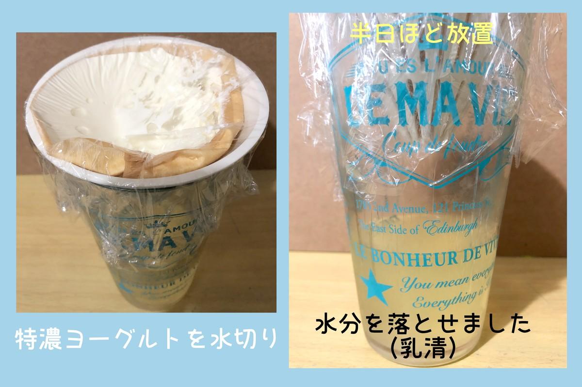 特濃牛乳実験4