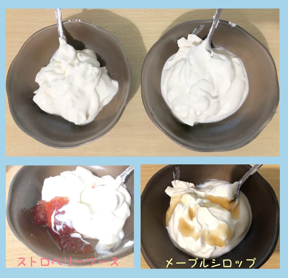 特濃牛乳実験6