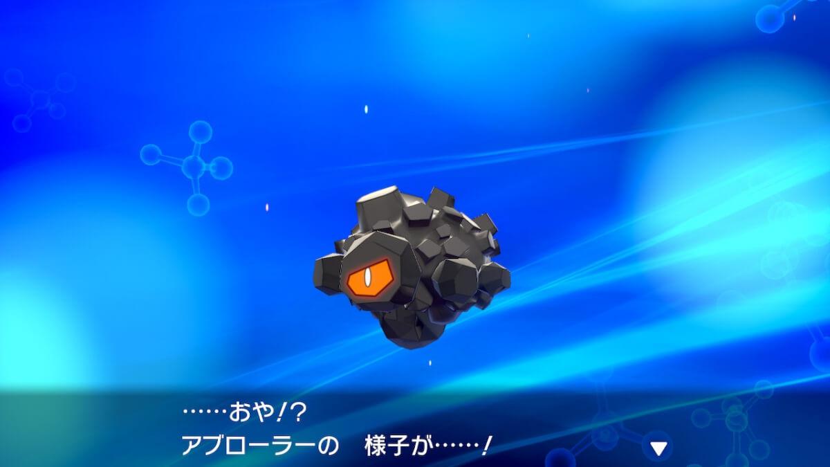 【ポケモン剣盾】のんびり攻略プレイ日記【4日目】
