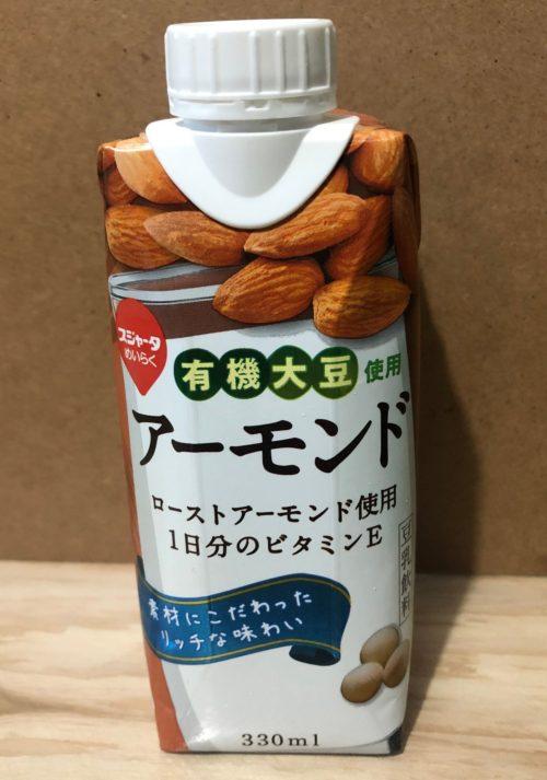 4つの気になる飲食料 アーモンド豆乳