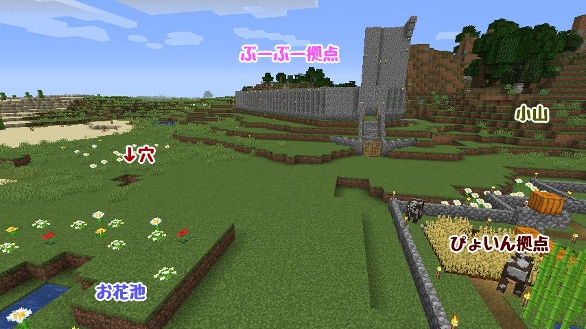 Minecraft(マイクラ)丸石拠点前を整地