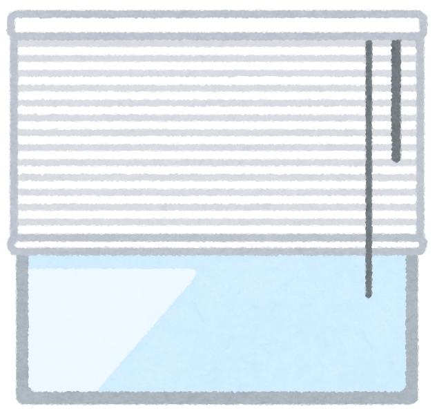 ブラインドカーテンはどうやって窓に固定されてるの?