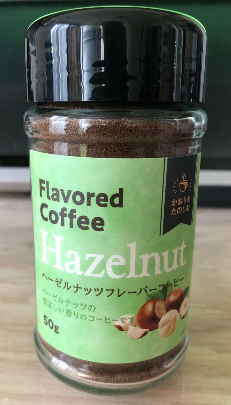 ヘーゼルナッツコーヒー