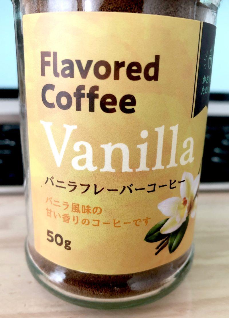 バニラコーヒー バニラ風味